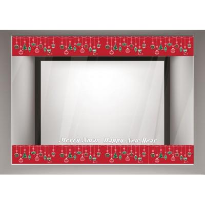 Αυτοκόλλητα Βιτρίνας Χριστούγεννα- Κόκκινες Γιρλάντες με πολύχρωμα στολίδια xmas25