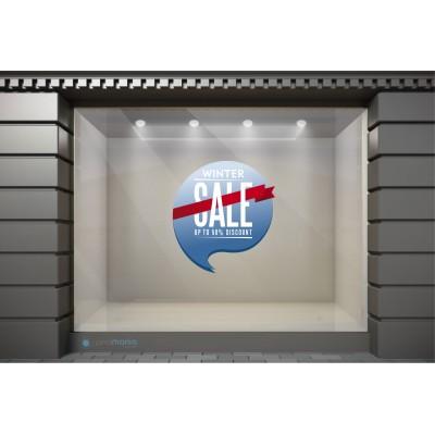 WSL026 Αυτοκόλλητα Βιτρίνας / Τοίχου - Winter Sale με Κορδέλα