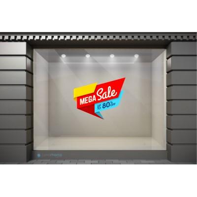 WSL104 Αυτοκόλλητα Βιτρίνας / Τοίχου - Χειμωνιάτικες Εκπτώσεις Mega Sale