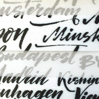 Διπλό ρόλερ Zebra ZR 72 Γράμματα μοτίβο letters