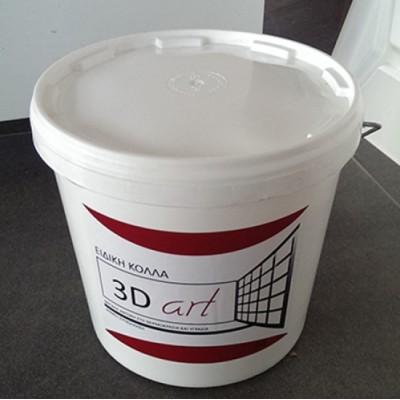 Κόλλα τοποθέτησης 3D