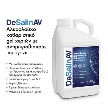 Ειδικής Σύνθεσης Αλκοολούχο Gel Χεριών ( Με αντιμικροβιακούς παράγοντες DeSalin AV ) Γενικής Χρήσης 4L