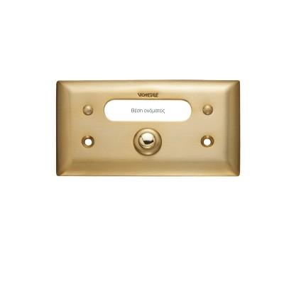Κουδούνι πόρτας Viometale χρυσό ματ