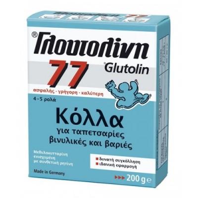 Κόλλα Ταπετσαριας Τοίχου 77 Glutolin