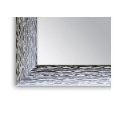 Καθρέπτης Personal Λουκ 2681 ασημί 6.5 cm OEM