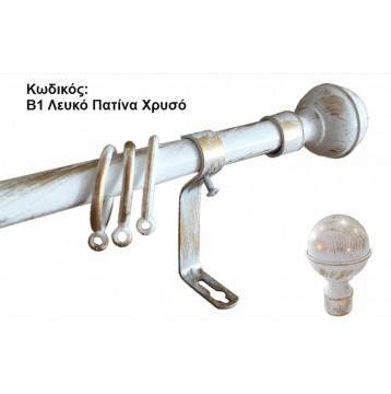 Μεταλλικό πτυσσόμενο κουρτινόξυλο Β1 Φ19 Λευκό Πατίνα Χρυσό 120-210cm