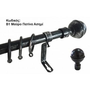 Μεταλλικό πτυσσόμενο κουρτινόξυλο Β1 Φ19 Μαύρο Πατίνα Ασημί 120-210cm