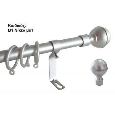 Μεταλλικό πτυσσόμενο κουρτινόξυλο Β1 Φ19 νίκελ ματ 120-210cm