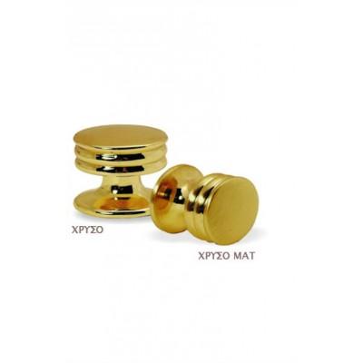 Πομολάκι Conset C609 επίπλων σε χρυσό ή χρυσό ματ.