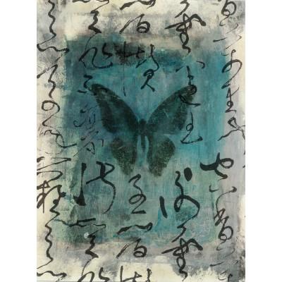 Ταπετσαρία Αφηρημένη Τέχνη - Art 19 Σύμβολα