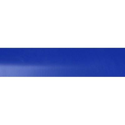 Στόρι Αλουμινίου 16mm Μονόχρωμο Μπλε Ναυτικού 44