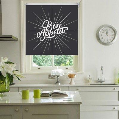 Ρόλερ - Ρολοκουρτίνα Σχέδιο Κουζίνα - Καφές 112 Καλή όρεξη